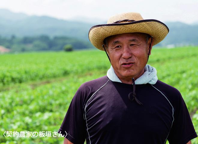 だだちゃ豆生産農家 板垣さん