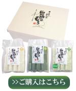 【切餅】3種