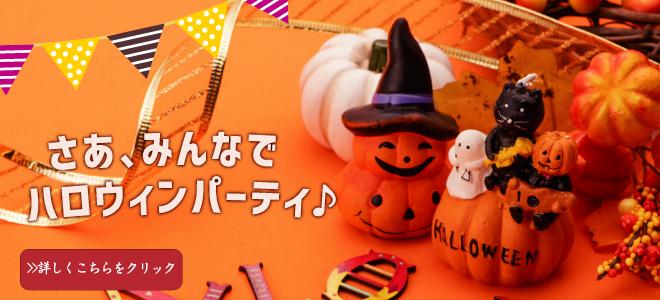 ハロウィンおせんべいかぼちゃチーズ味、べにいも味!
