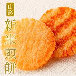 山形 新米煎餅